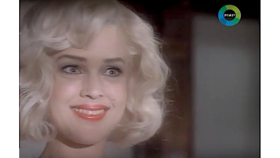 Melody Anderson Marilyn Monroe