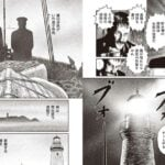 A24 The Lighthouse Junji Ito manga